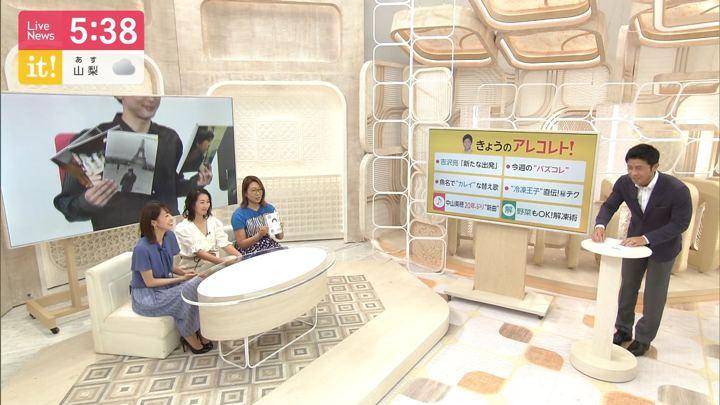 2019年06月21日加藤綾子の画像10枚目