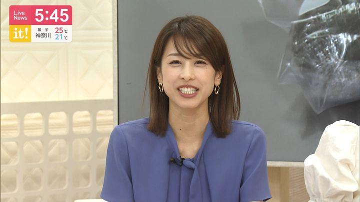 2019年06月21日加藤綾子の画像11枚目