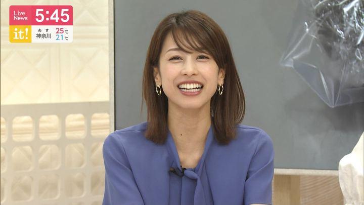 2019年06月21日加藤綾子の画像12枚目