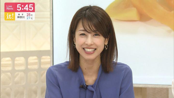 2019年06月21日加藤綾子の画像13枚目