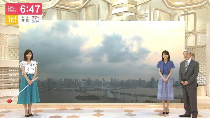 2019年06月21日加藤綾子の画像18枚目