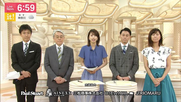 2019年06月21日加藤綾子の画像20枚目