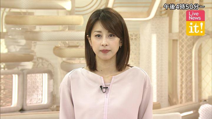 2019年06月24日加藤綾子の画像01枚目