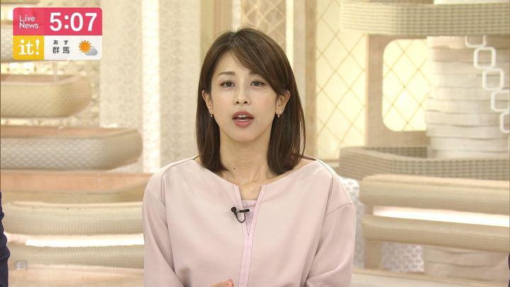 2019年06月24日加藤綾子の画像05枚目