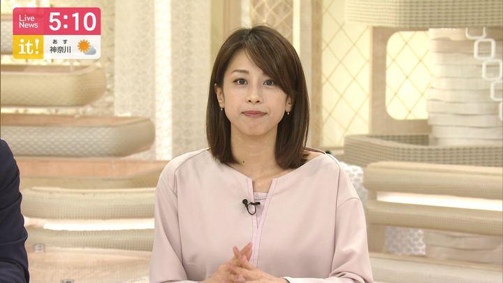 2019年06月24日加藤綾子の画像08枚目