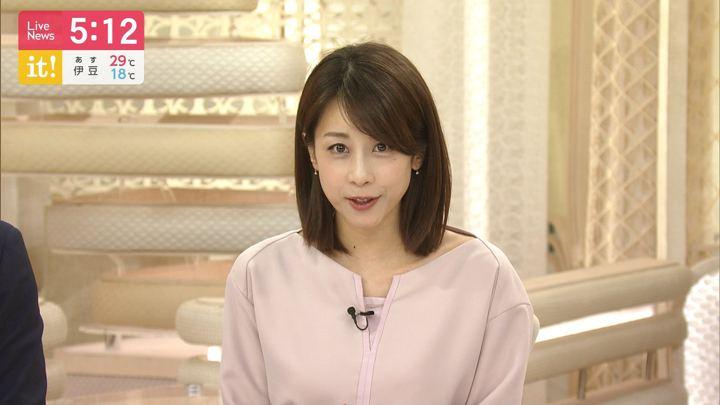 2019年06月24日加藤綾子の画像09枚目