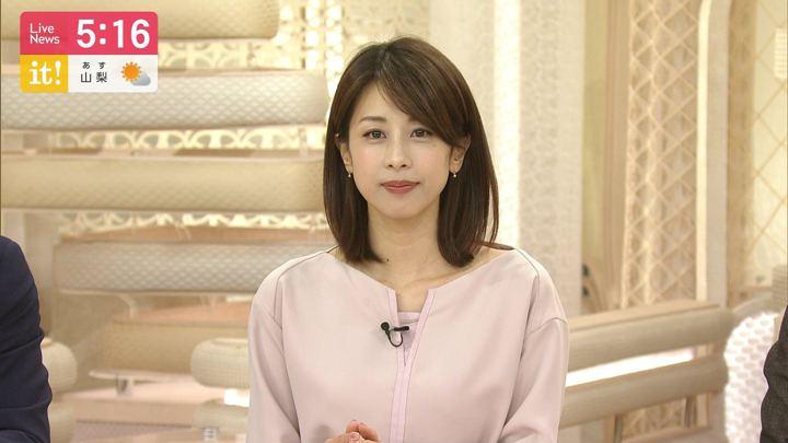 2019年06月24日加藤綾子の画像10枚目
