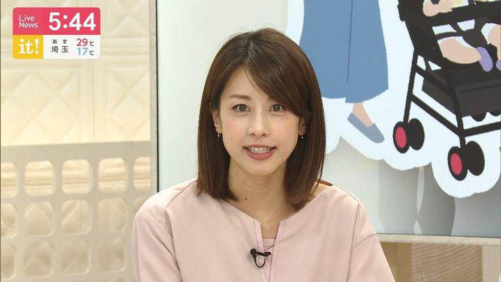 2019年06月24日加藤綾子の画像12枚目
