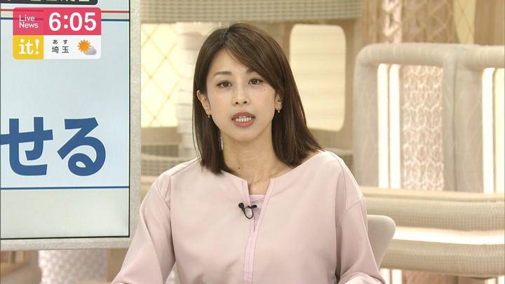 2019年06月24日加藤綾子の画像15枚目