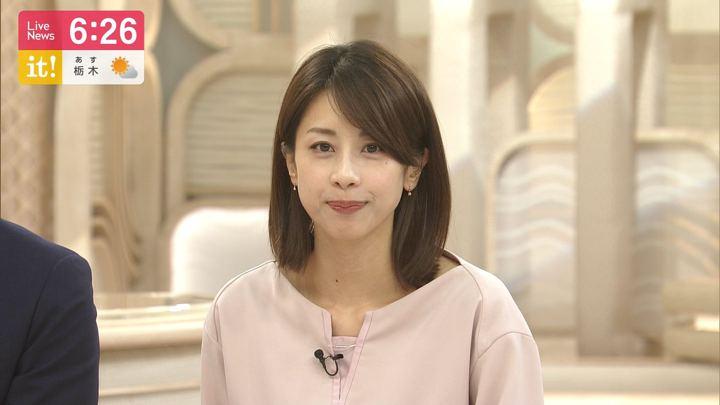 2019年06月24日加藤綾子の画像17枚目