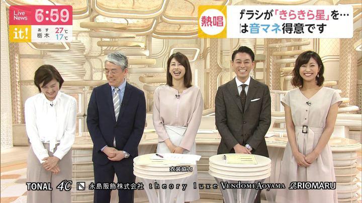 2019年06月24日加藤綾子の画像18枚目