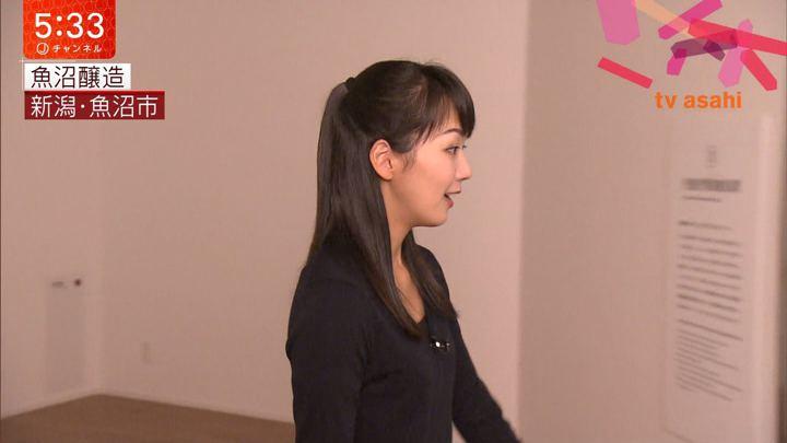 2019年03月05日紀真耶の画像01枚目
