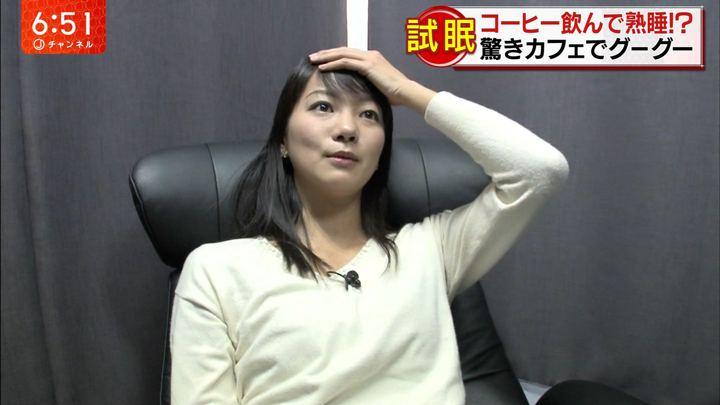 2019年03月07日紀真耶の画像11枚目