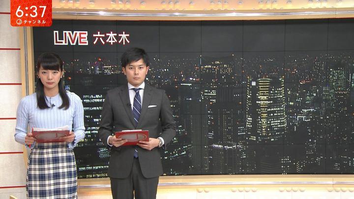 2019年03月29日紀真耶の画像01枚目