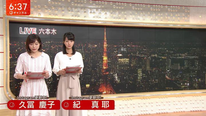 2019年04月03日紀真耶の画像01枚目