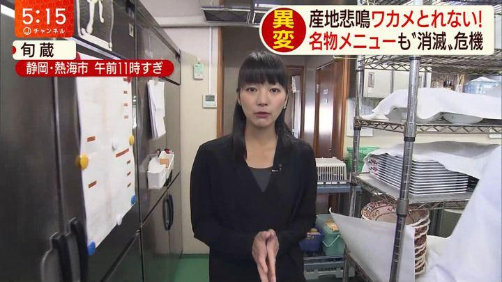 2019年04月09日紀真耶の画像04枚目
