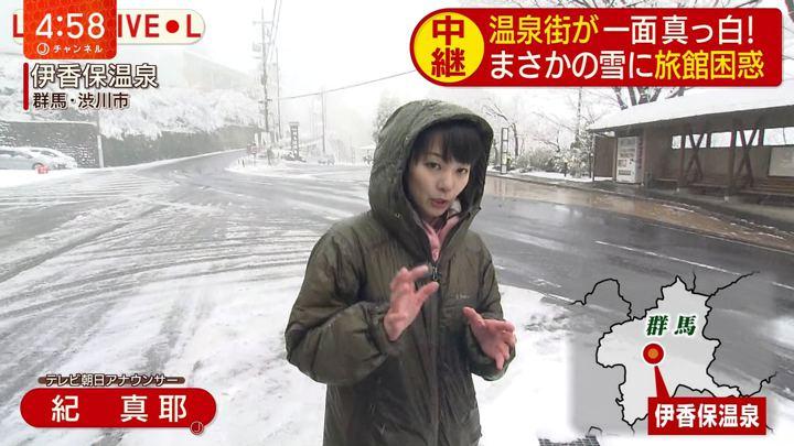 2019年04月10日紀真耶の画像02枚目
