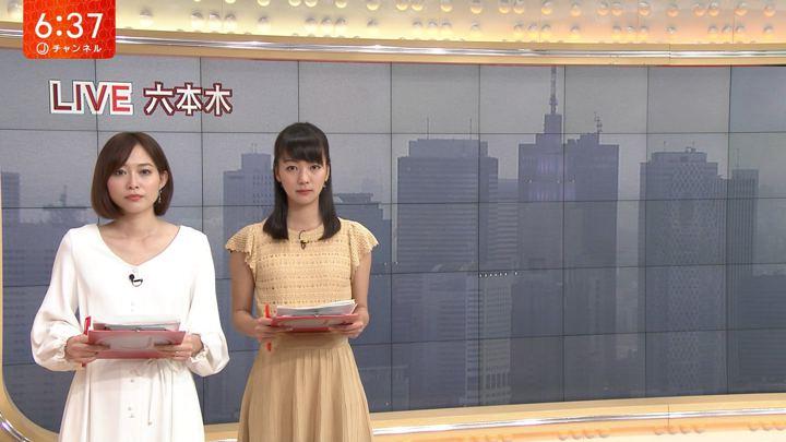 2019年06月06日紀真耶の画像03枚目