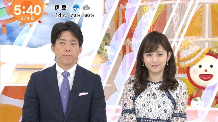 2019年03月04日久慈暁子の画像02枚目