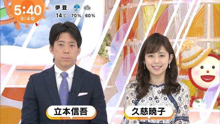 2019年03月04日久慈暁子の画像03枚目