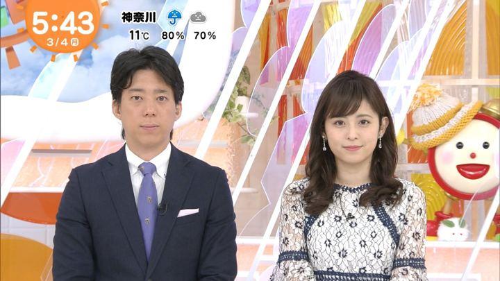 2019年03月04日久慈暁子の画像06枚目