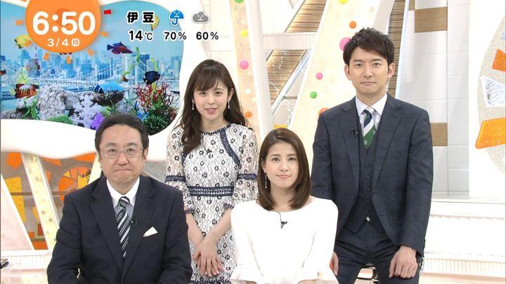 2019年03月04日久慈暁子の画像13枚目