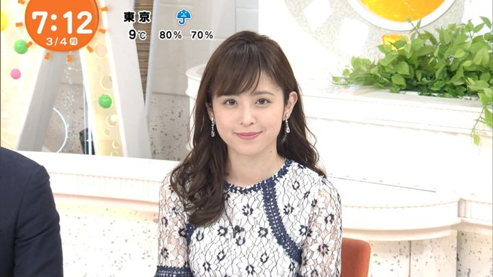 2019年03月04日久慈暁子の画像16枚目