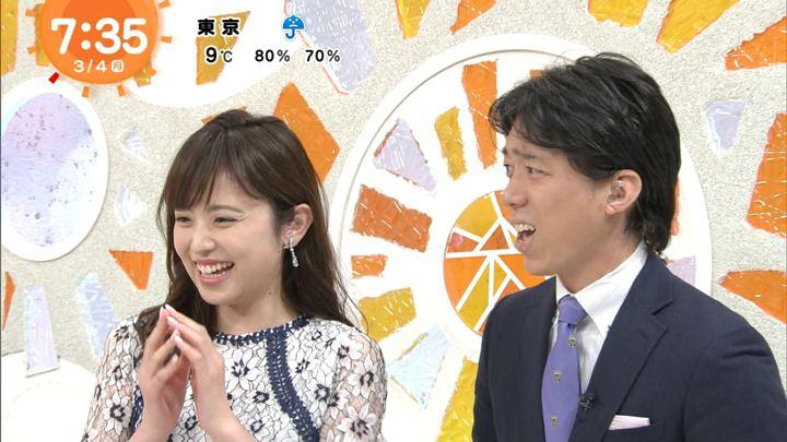 2019年03月04日久慈暁子の画像21枚目