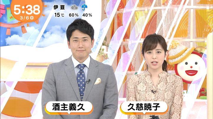2019年03月06日久慈暁子の画像03枚目