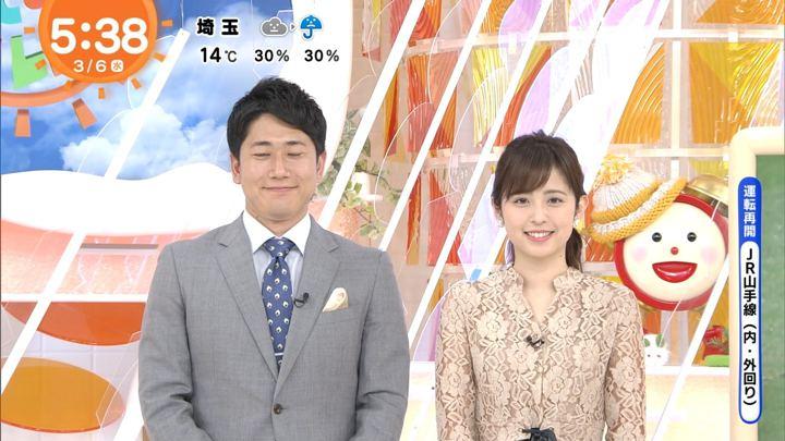 2019年03月06日久慈暁子の画像04枚目