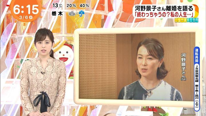 2019年03月06日久慈暁子の画像14枚目
