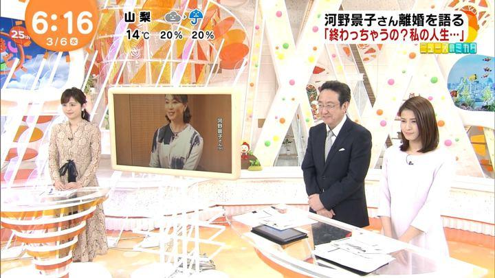 2019年03月06日久慈暁子の画像15枚目