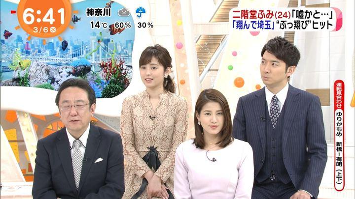 2019年03月06日久慈暁子の画像19枚目