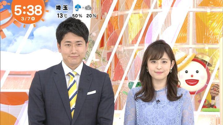 2019年03月07日久慈暁子の画像01枚目