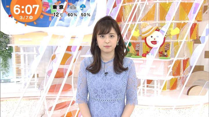 2019年03月07日久慈暁子の画像06枚目