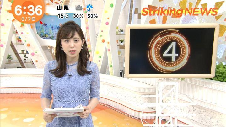 2019年03月07日久慈暁子の画像09枚目