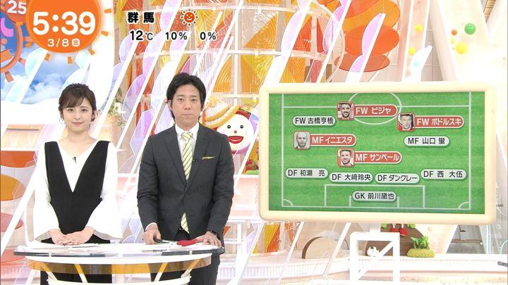 2019年03月08日久慈暁子の画像03枚目