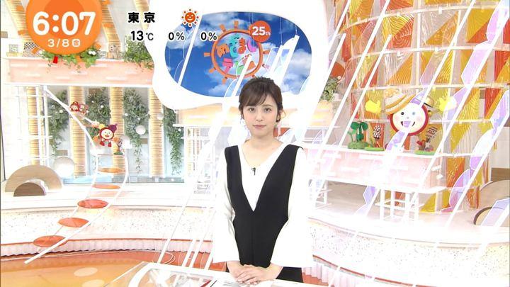 2019年03月08日久慈暁子の画像05枚目