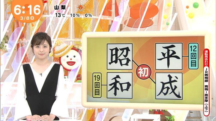2019年03月08日久慈暁子の画像07枚目