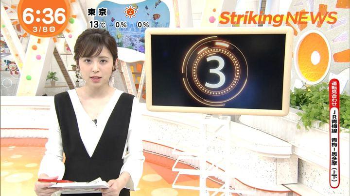 2019年03月08日久慈暁子の画像09枚目