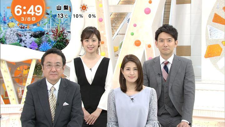2019年03月08日久慈暁子の画像10枚目
