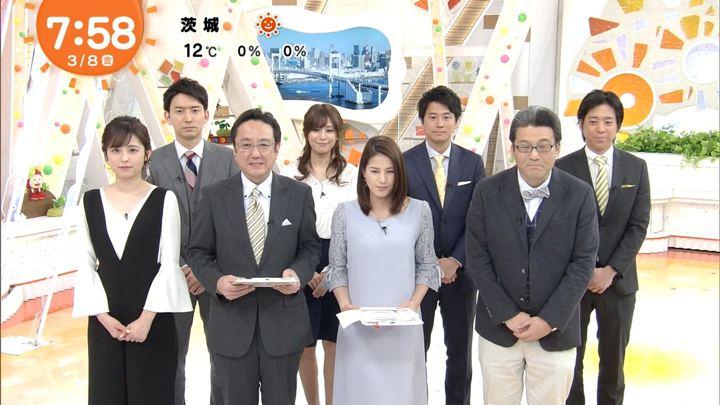 2019年03月08日久慈暁子の画像12枚目