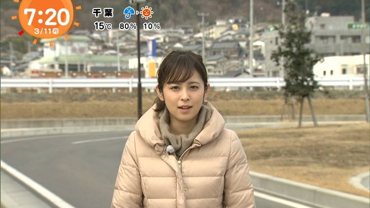 2019年03月11日久慈暁子の画像02枚目