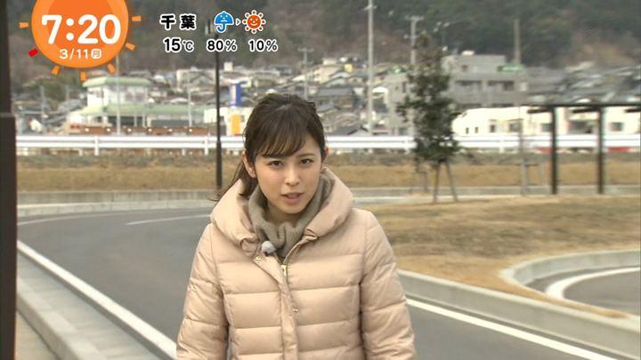 2019年03月11日久慈暁子の画像03枚目
