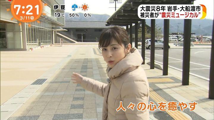 2019年03月11日久慈暁子の画像04枚目