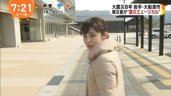 2019年03月11日久慈暁子の画像05枚目