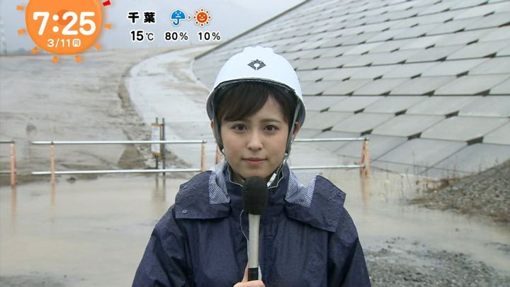 2019年03月11日久慈暁子の画像08枚目