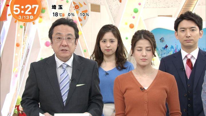 2019年03月13日久慈暁子の画像01枚目