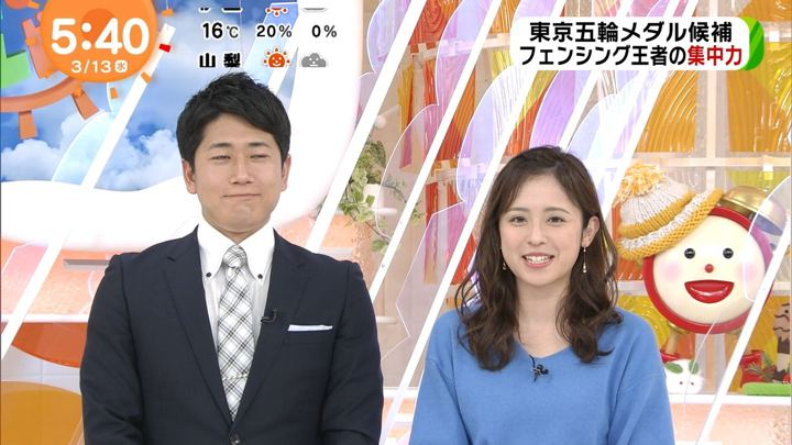 2019年03月13日久慈暁子の画像02枚目