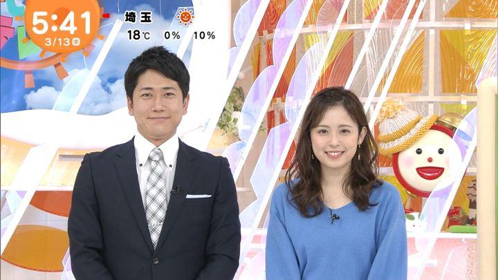 2019年03月13日久慈暁子の画像04枚目